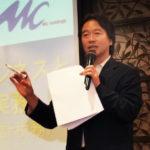 アジア就職の歩き方 特別編「アジア起業の歩き方」 中国・ASEANコンサルティングのプロ 水野真澄さん(水野コンサルタンシーホールディングス)
