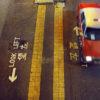 【香港の求人】パートタイム・語学不問の仕事を探す方法【女性向け】