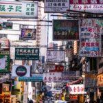 アジア おすすめ求人サイトまとめ【アジア就職プロの解説つき】