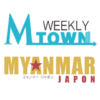 NNA jobwireアプリにて『Mtown』(マレーシア)、『ミャンマージャポン』のニュース配信が開始!
